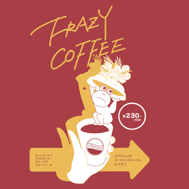 FRAZYCOFFEE