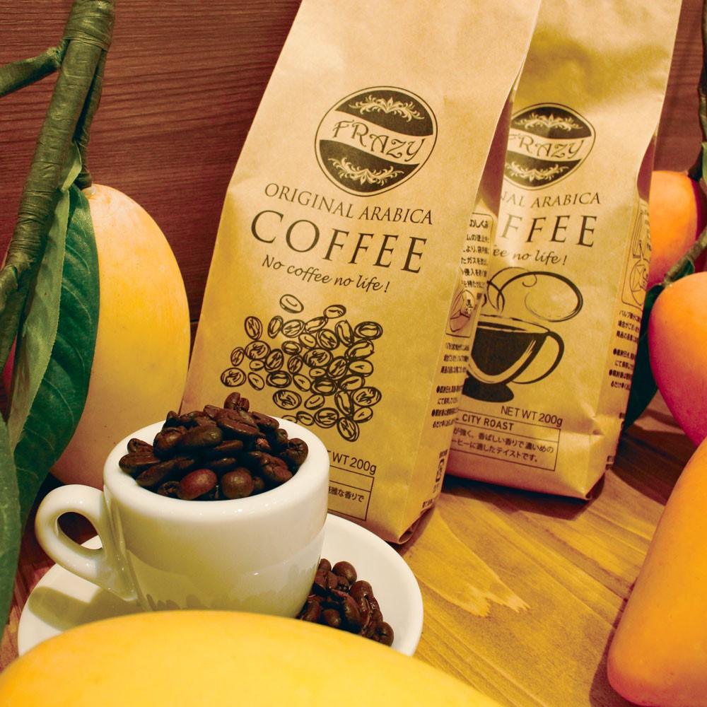 FRAZYアラビカ種コーヒー