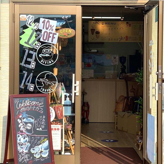 ハピリゾ神辺店